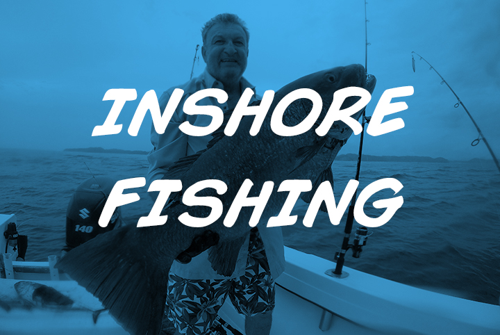inshore-fishing-nosara-sea-saw-tours-playa-garza-nosara-costa-rica